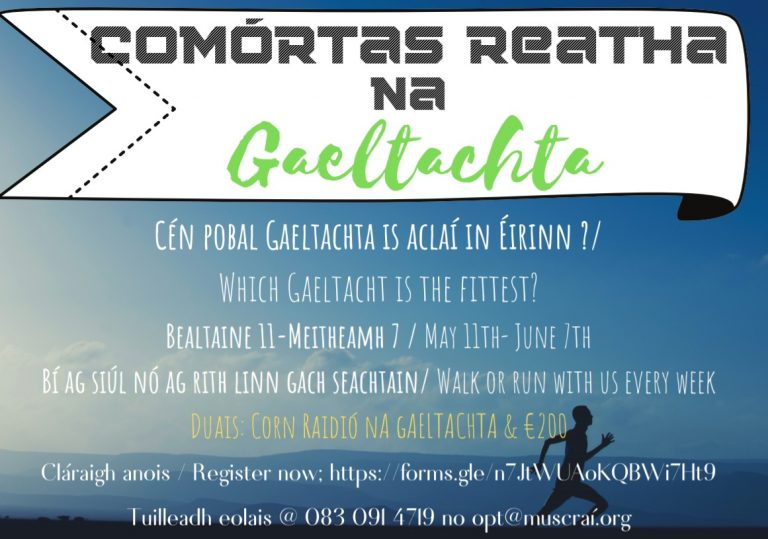 Comortas Reatha